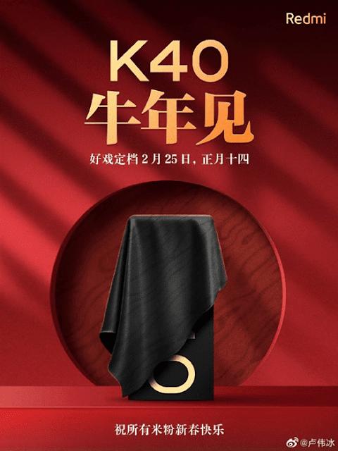شاومي  تحدد يوم 25 من فبراير للإعلان الرسمي عن Redmi K40