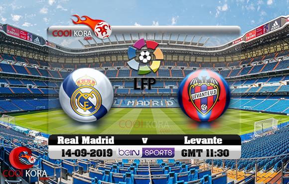 مشاهدة مباراة ريال مدريد وليفانتي اليوم 14-9-2019 في الدوري الأسباني