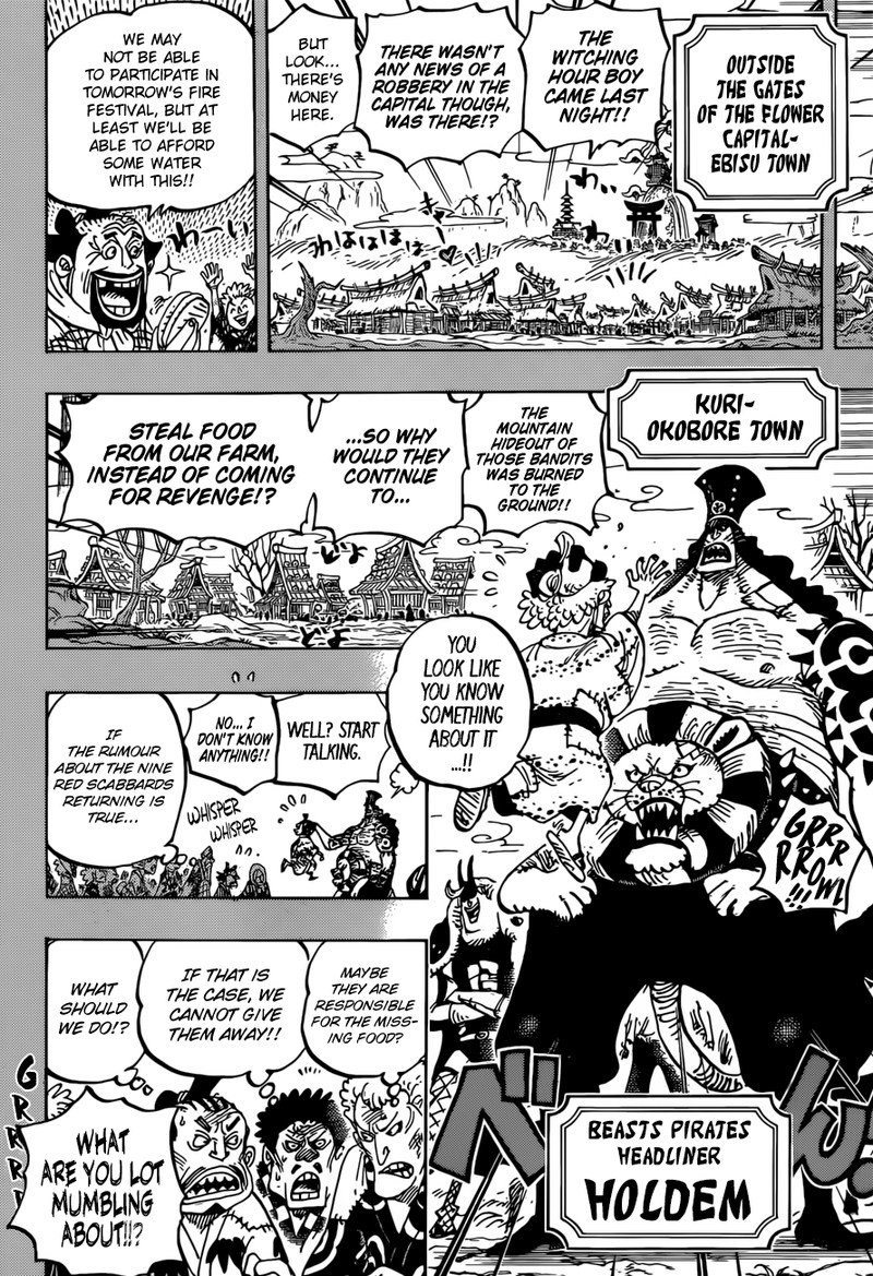 One Piece Manga Chapter 959 - Image 008