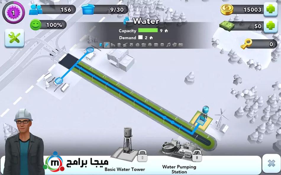 تحميل لعبة simcity buildit للكمبيوتر