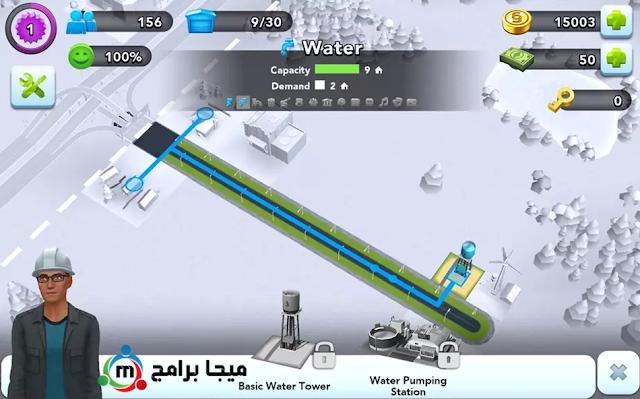 تحميل لعبة سيم ستى SimCity مجانا اخر اصدار