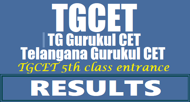 TS BC Welfare TGCET 5th Class Entrance Test Results 2019