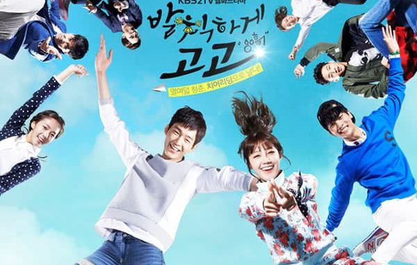 Drama Korea Cheer Up Subtitle Indonesia
