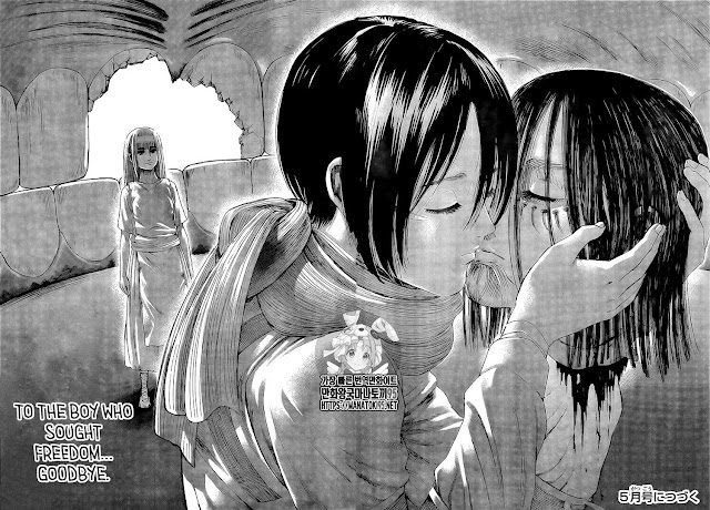 Attack on Titan: Ymir Fritz Expression Puzzle