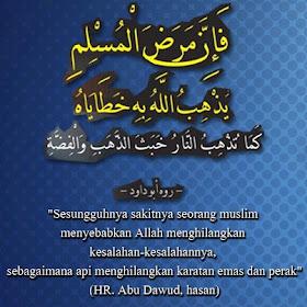 Blog Netter Indonesia Informasi Terbaru 2014 Kata Bijak Kata Mutiara Islam Penyejuk Hati Lengkap