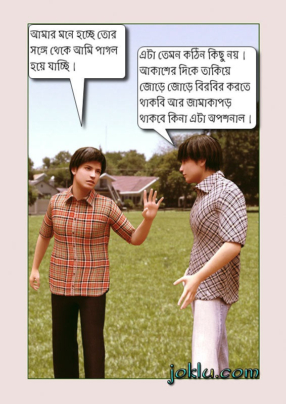 I am going to mad Bengali joke
