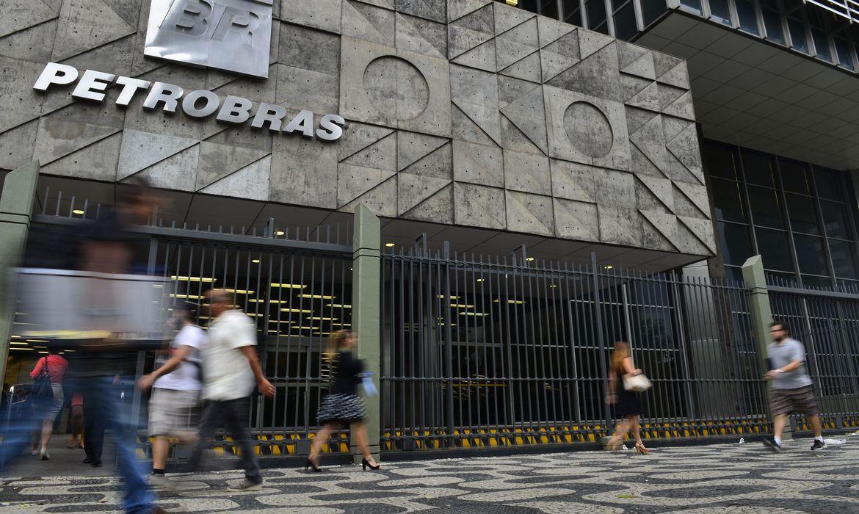 Petrobras anuncia nova alta nos preços da gasolina, diesel e gás apartir de hoje