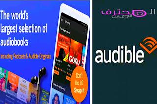 استمع إلى الكتب والروايات