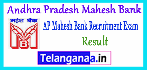 AP Andhra Pradesh Mahesh Bank PO Result 2017 Assistant Accountant