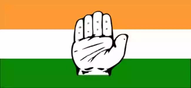 ভারতীয় জাতীয় কংগ্রেস প্রতিষ্ঠার ইতিহাস