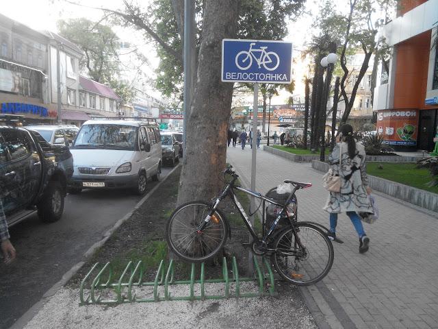 Неудобная велостоянка в Сочи