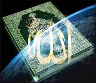 Pengertian doktrin kepada kitab Allah