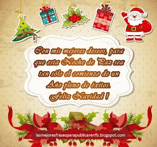 Frases De Navidad: Con Mis Mejores Deseos
