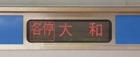 相模鉄道 各停 大和行き5 10000系