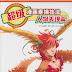 Dibujar Manga: Personajes con Expresión Corporal.