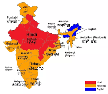 English to Indian languages @ the best rate