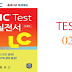Listening ETS New TOEIC LC - Test 02