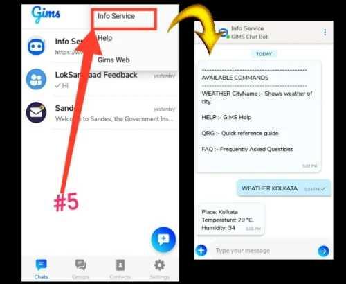 Sandes App क्या है और कैसे download करे? GIMS app क्या है ?