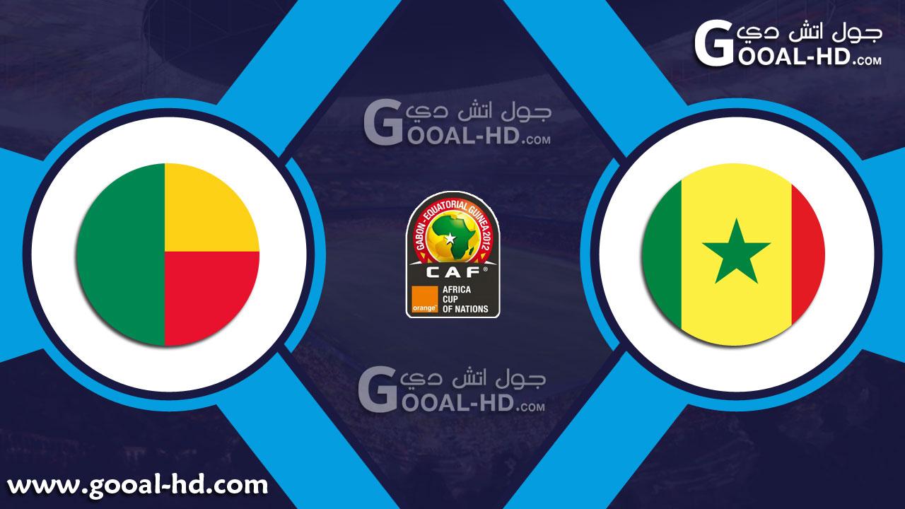 السنغال وبنين بث مباشر