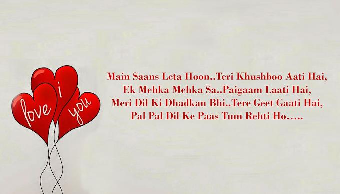 Beautiful hindi love shayari for your lover