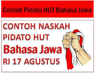 Contoh-Teks-Naskah-Pidato-Singkat-Bahasa-Jawa-Hut-Kemerdekaan-RI-17-Agustus