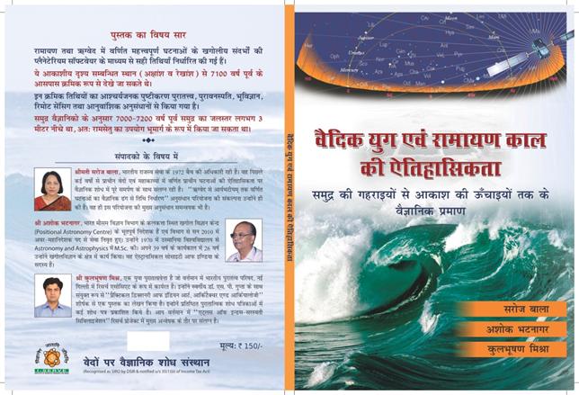 apj abdul kalam books in hindi pdf