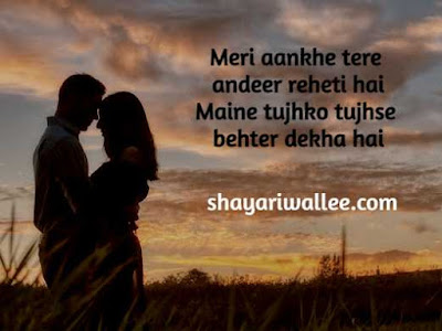 shayari on eyes by gulzar