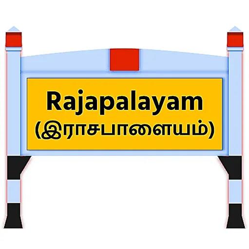 Rajapalayam News in Tamil