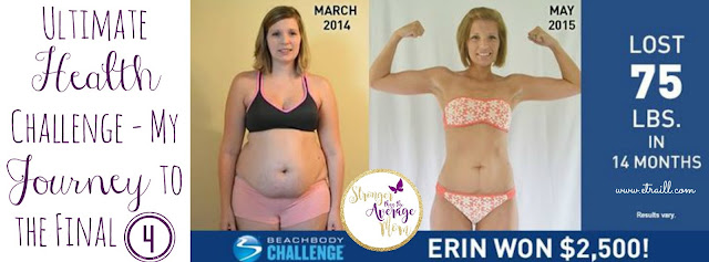 Erin Traill, diamond beachbody coach, ultimate health challenge, Beachbody Challenge Winner, t25, 21 day fix, weight loss success, weight loss story, fit mom, free giveaway, weight loss support