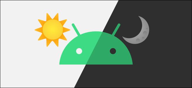 شعار android مع غروب الشمس وشروق الشمس