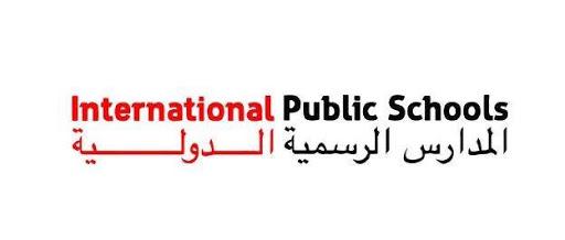 وظائف المدارس الرسمية الدولية 2020