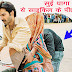 movie Sui Dhaga :make in india  hindi story , cast  crew  hindi me ( सुई धागा ) हिंदी मूवी