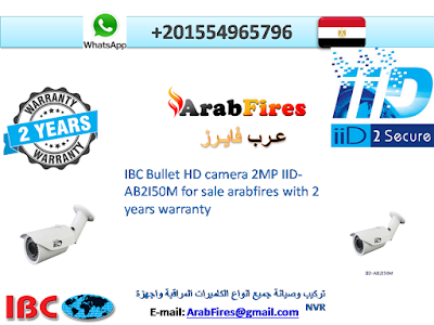 IBC Bullet HD camera 2MP IID-AB2I50M for sale arabfires with 2 years warranty