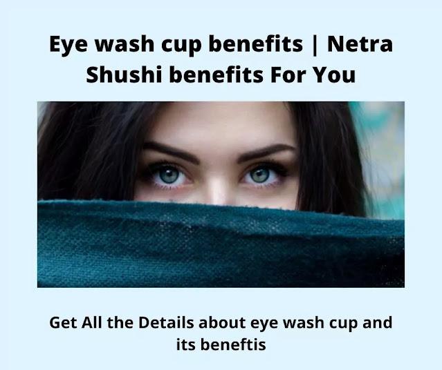 Eye Wash Cup Benefits