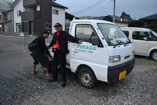 Pengalaman berkursus di Fukushima, Japan