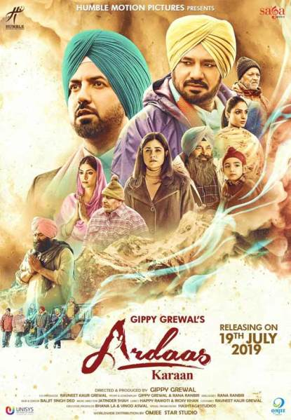 full cast and crew of Punjabi Film Ardaas Karaan 2019 wiki, movie story, release date, movie Actress name poster, trailer, Photos, Wallapper