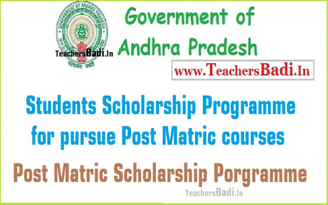 AP Students Scholarship Programme,Post Matric courses,Postmatric Scholarships