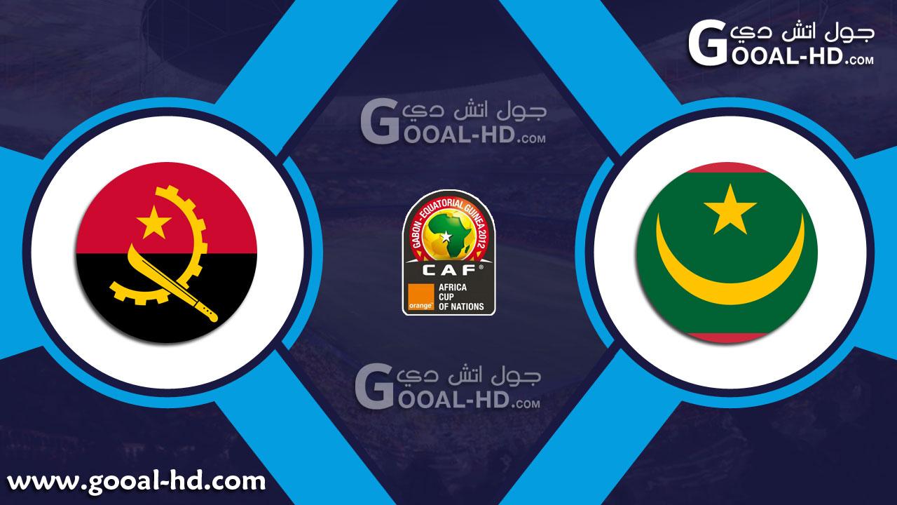 موريتانيا وانغولا بث مباشر