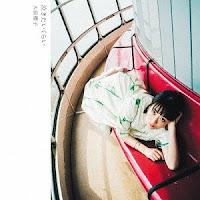 Ohara Sakurako, « Nakitai kurai (泣きたいくらい) »