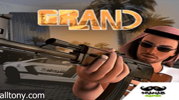 تحميل لعبة قراند - Grand السباقات الهجوله للأيفون والأندرويد XAPK
