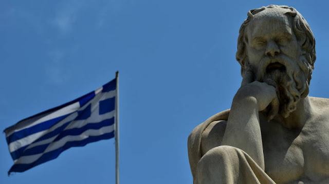 Το ισχυρότερο όπλο της Ελλάδας έναντι της Τουρκίας