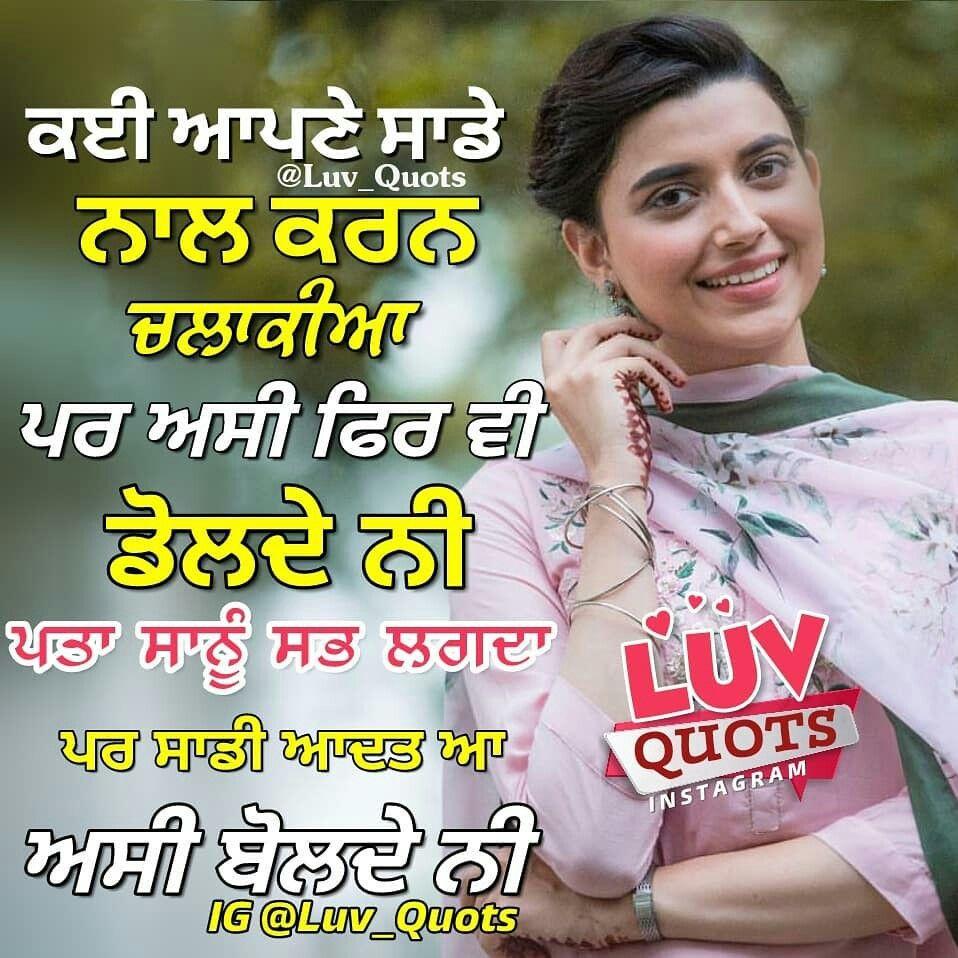 300 Punjabi Attitude Status In Hindi English Font For