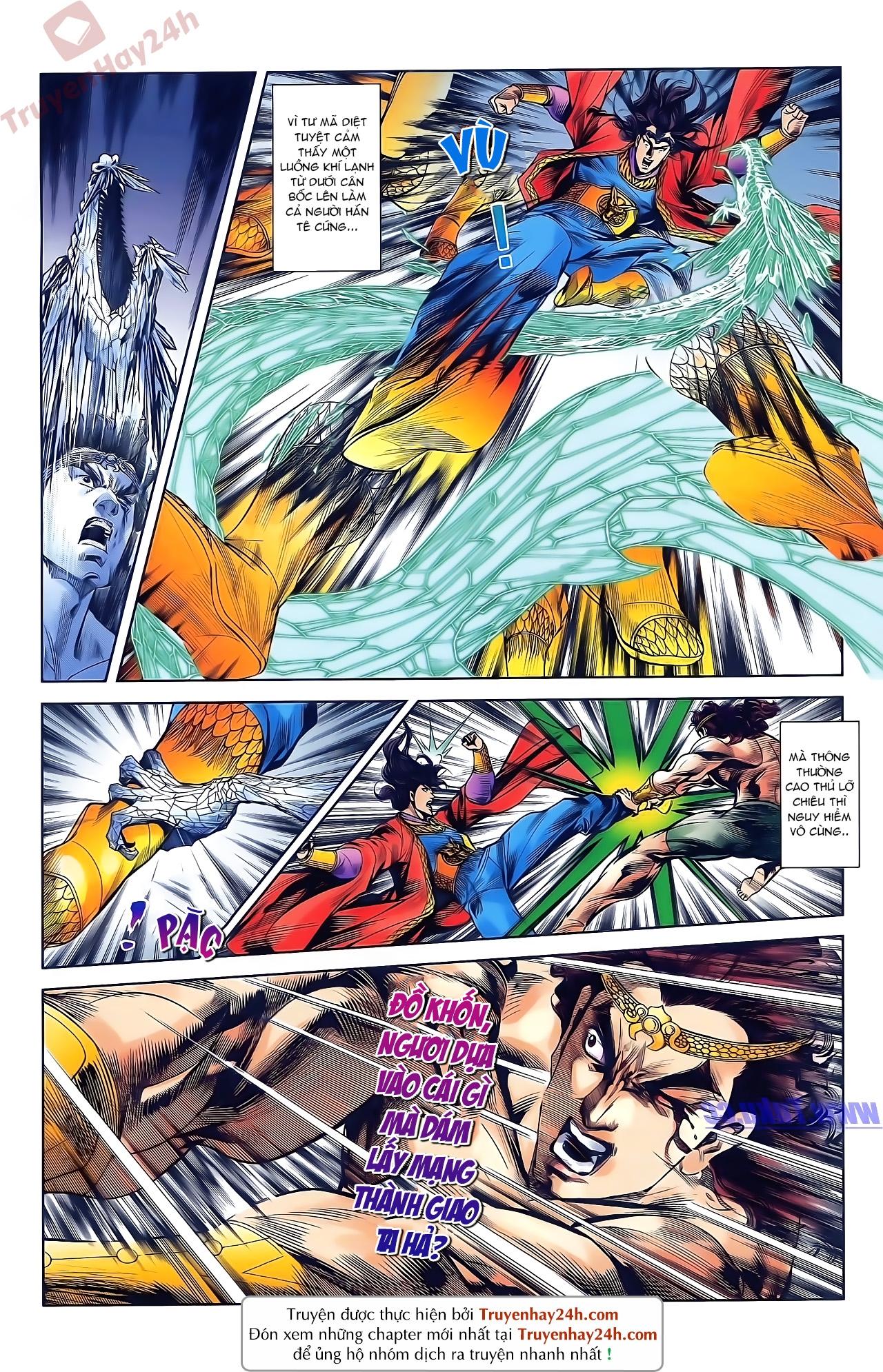 Tần Vương Doanh Chính chapter 45 trang 7