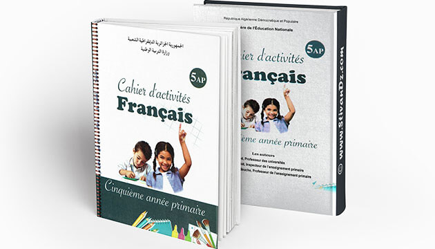 كتاب الأنشطة في اللغة الفرنسية الطبعة الجديدة السنة الخامسة إبتدائي الجيل الثاني
