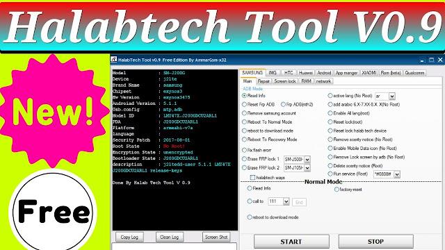 HalabTech Tool v0.9 Latest Version (2020) Free Download