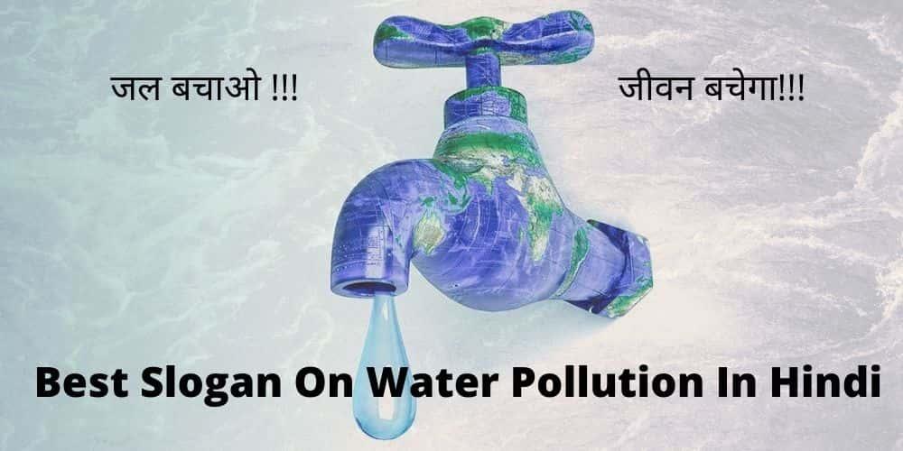 Slogan On Water Pollution In Hindi