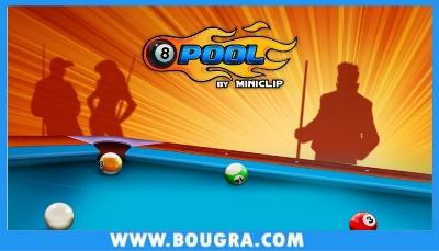 تحميل لعبة ball pool 8 للكمبيوتر برابط مباشر