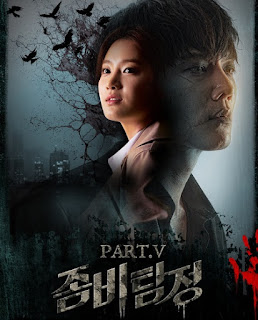 Zombie Detective 2020 Korean Season 1 Complete 480p WEB-DL 200MB With Bangla Subtitle