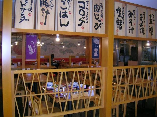 セルフサービス式の日本食堂の献立