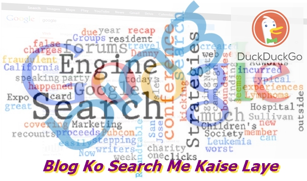 Blog Ko Search Me Kaise Laye, Search engine list in hindi